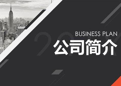 江苏德博瑞研磨科技有限公司公司简介